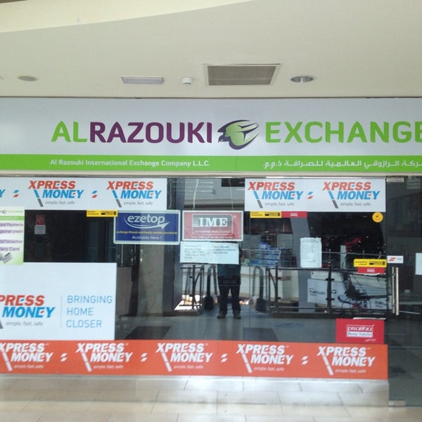 Photos at Al razouki exchange ramla hyper market dip