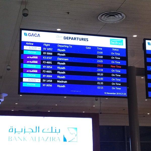 الرحلات المغادرة من مطار جدة الجديد