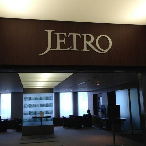Japan External Trade Organization (JETRO)