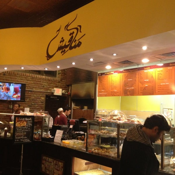 Manakeesh Cafe Bakery Spruce Hill 59 Tips From 1560