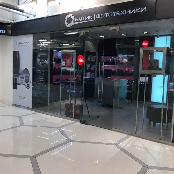 магазин фототехника тверская ямская национальности узбек