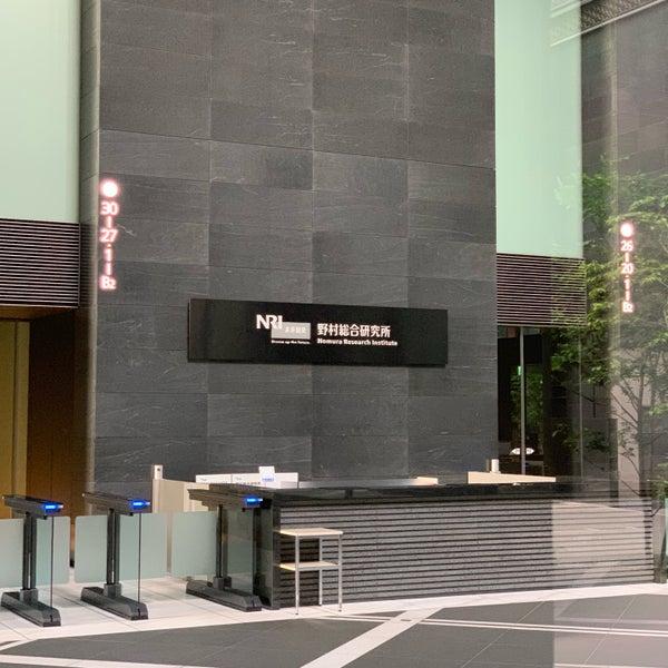 野村 総合 研究 所