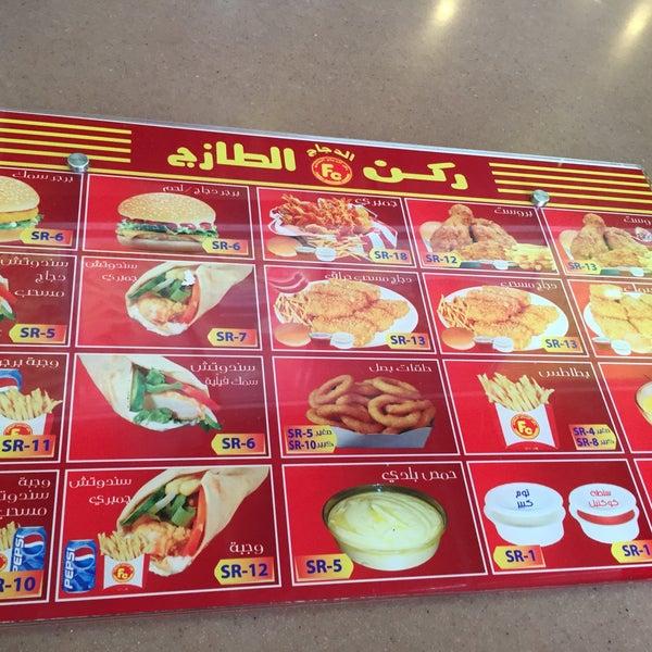 Photos At ركن الدجاج الطازج Fried Chicken Joint In جده