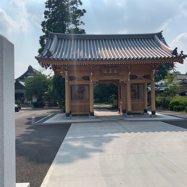 Photos at 同聚院武家門 (伊勢崎...