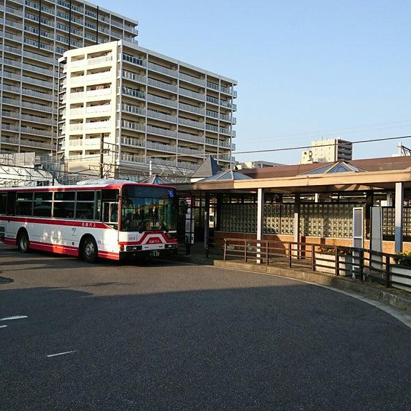 Photos at 岩倉駅バス停 - Bus S...