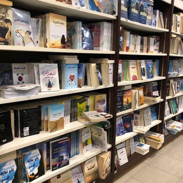 مكتبة العبيكان Obekan Bookstore Dammam الشرقية