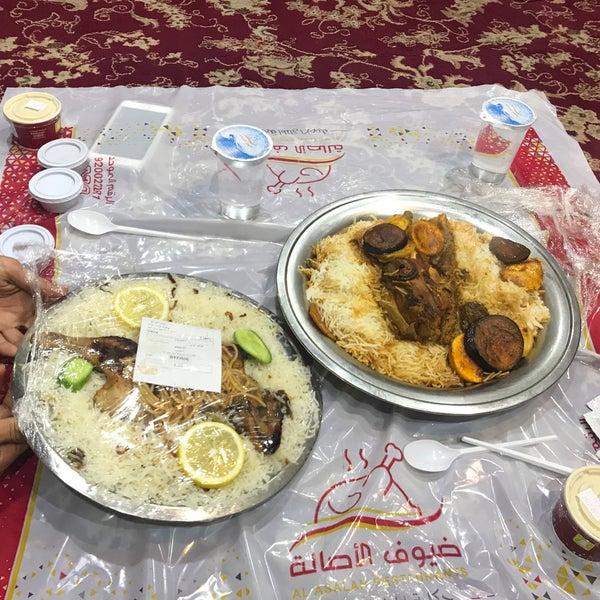 Photos At ضيوف الاصالة Middle Eastern Restaurant
