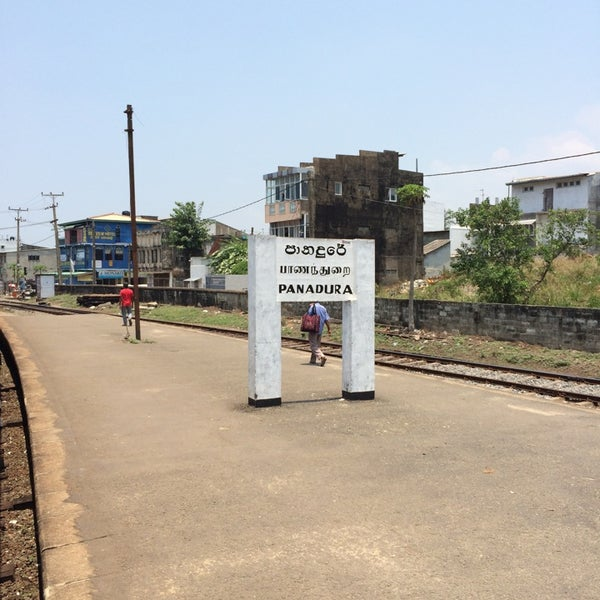 Panadura Railway Station - Panadura, Western Province
