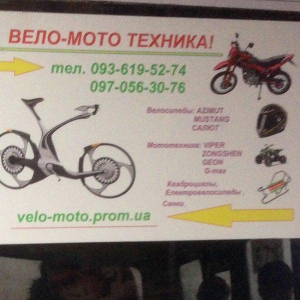Photos at Маршрутне таксі №578 - Bus Line in Дніпровський район