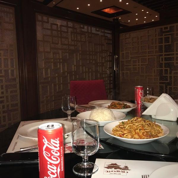 Photos At Durrat China Restaurants مطاعم درة الصين Chinese Restaurant In العزيزية