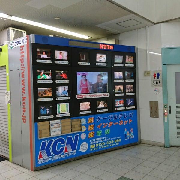Fotos em 生駒駅 近鉄ケーブルネ...