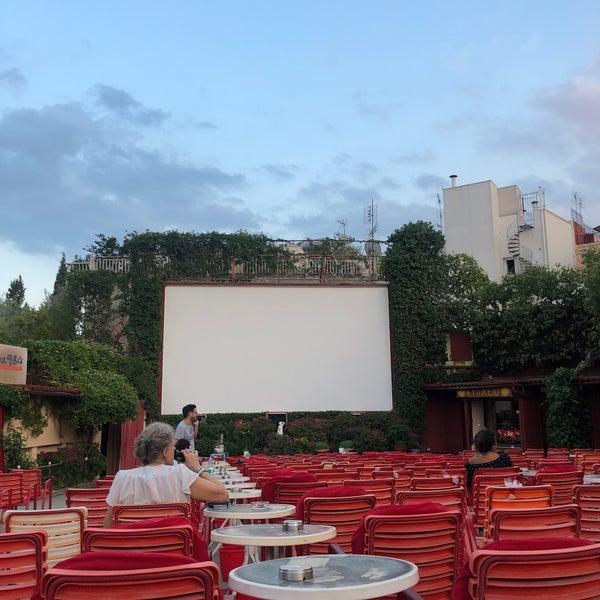 Photo prise au Cine Thisio par Eirini R. le7/7/2020