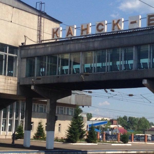 фото станции канск енисейский взглянуть фото верховных