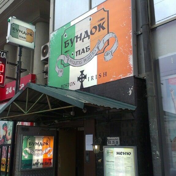 Photo prise au Boondock Pub par Jana W. le6/22/2013