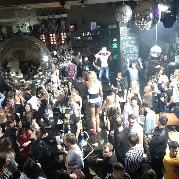 รูปภาพถ่ายที่ Moska Bar โดย Жека เมื่อ 10/13/2013