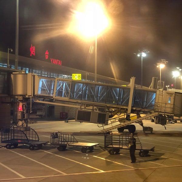 Photos at Yantai Penglai International Airport - Chaoshui