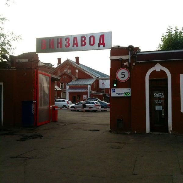 6/28/2013 tarihinde Nata L.ziyaretçi tarafından Winzavod'de çekilen fotoğraf