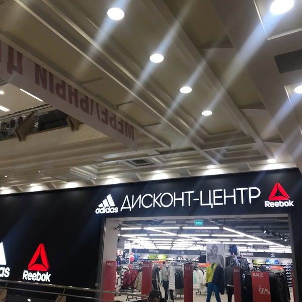 56f1eadc2 adidas - Магазин спорттоваров в Ясенево