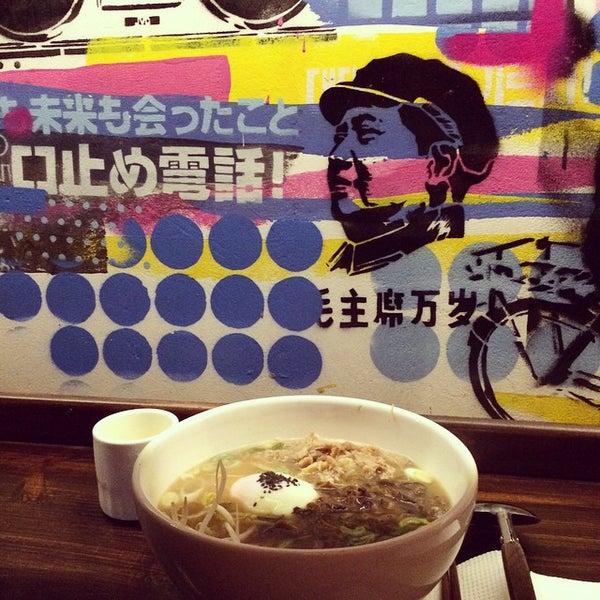 Foto tirada no(a) Fukuro Noodle Bar por Akira Z. em 9/7/2014