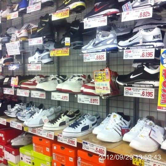 流通センター 東京 靴