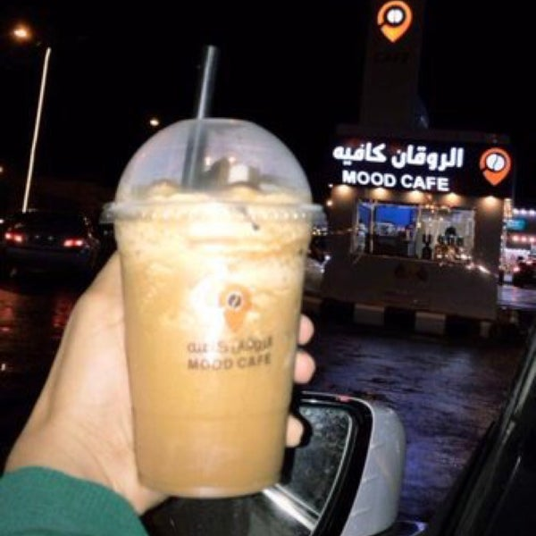 عنوان الروقان Cafe In Muhayal