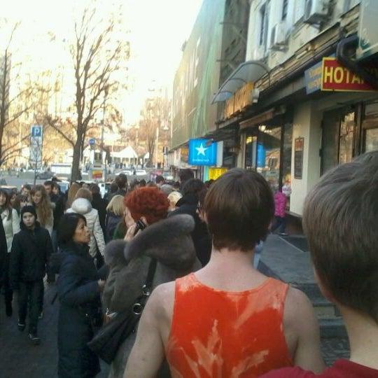 Foto tomada en Київська Перепічка / Kyivska Perepichka por Oleksandr G. el 3/17/2012