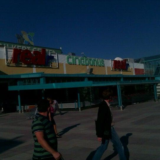 9/27/2011 tarihinde Yasin Ç.ziyaretçi tarafından Bilkent Center'de çekilen fotoğraf
