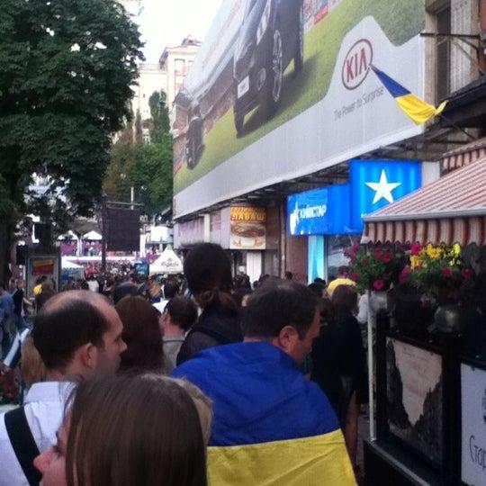Foto tomada en Київська Перепічка / Kyivska Perepichka por Вано _. el 6/15/2012