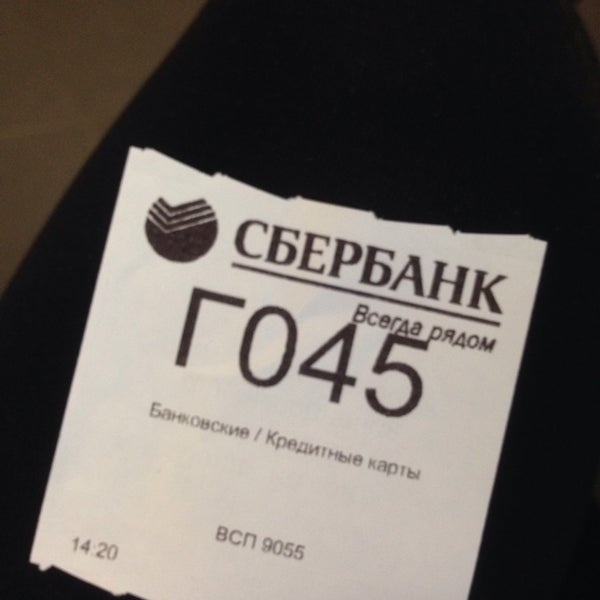 Центр займов сергиев посад