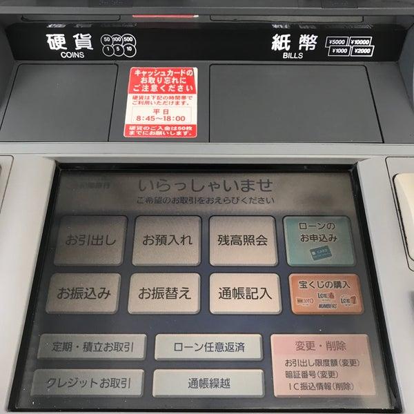 紀陽銀行 atm 硬貨 入金
