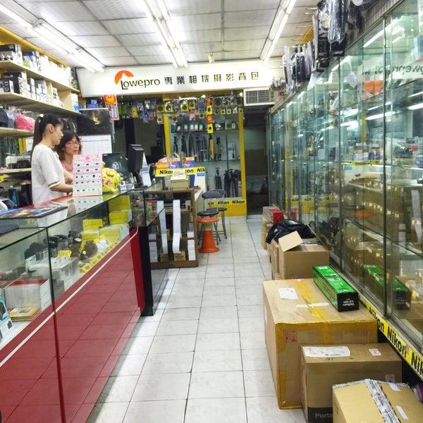 магазин фототовары на таганской должны четко говорить