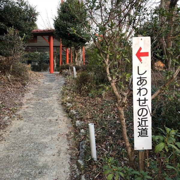 Photos at しあわせの宮 - Shrin...