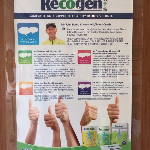 NutraCeutical Ingredients Pte Ltd - Health Food Store in Central Region