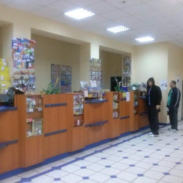 Ukrayna Postane Servis