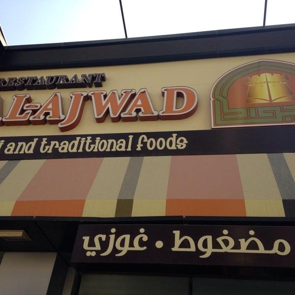Photos at Fresh Chicken King ملك الدجاج الطازج - 2 tips from 25 ...