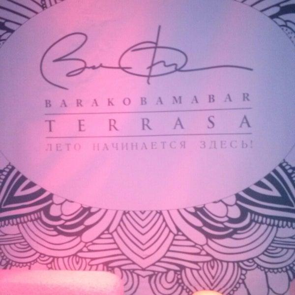 8/16/2013에 Yulia I.님이 BarakObamaBar에서 찍은 사진