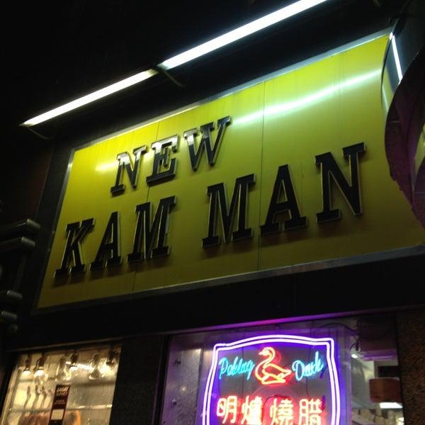 รูปภาพถ่ายที่ New Kam Man โดย Norman E. เมื่อ 12/31/2012