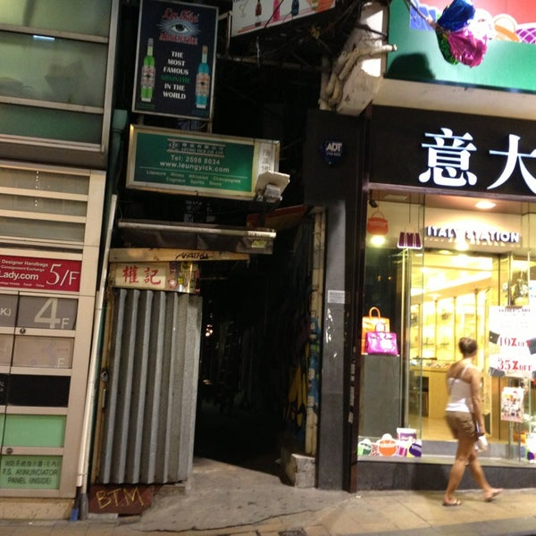 This cafe hide itself in a dark alley that is easy to miss.