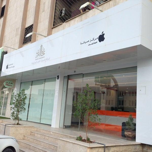 شعار شركة حاسبات العرب