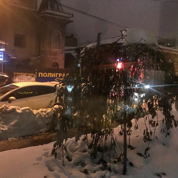 1/3/2019 tarihinde mehmetveysibora .ziyaretçi tarafından БарДым'de çekilen fotoğraf