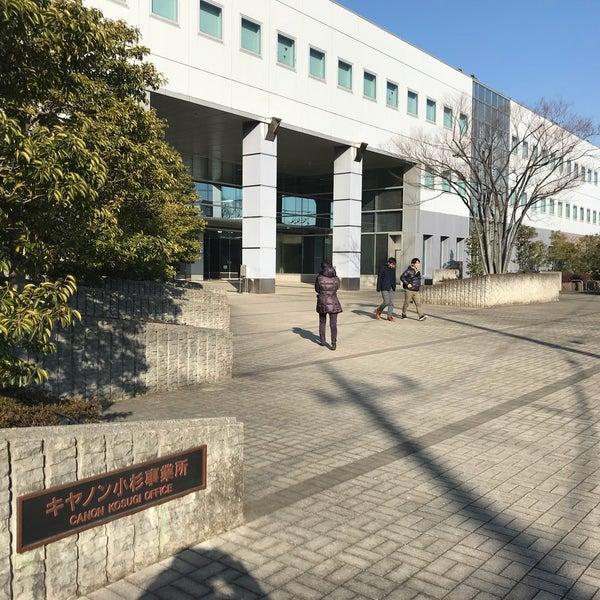 小杉 所 キヤノン 事業