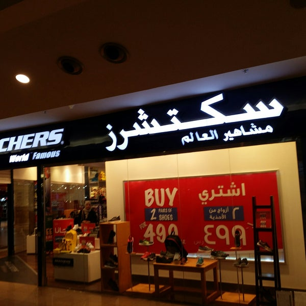 Skechers الشاطئ Redsea Mall