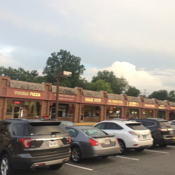 Al Nakheel Kebab and Cafe - Vienna, VA
