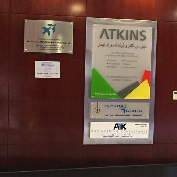 Atkins Bldg - Building in الحمرية