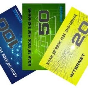 Открылась новая точка продажи карточек пополнения счета по адресу: г. Бердянск, пр. Победы, 6 (СЦ «Смольный»).
