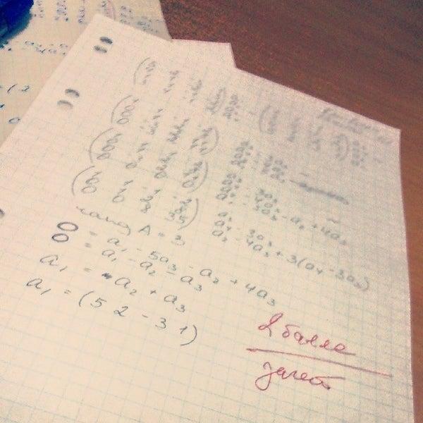 Foto diambil di Институт математики и информатики (ИМИ МГПУ) oleh Ника Д. pada 11/7/2013