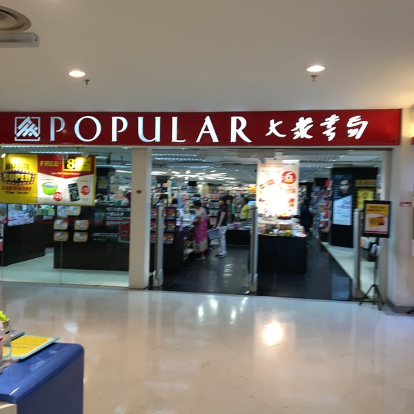 Photos At Popular Bookstore Taman Segar Cheras Leisure Mall