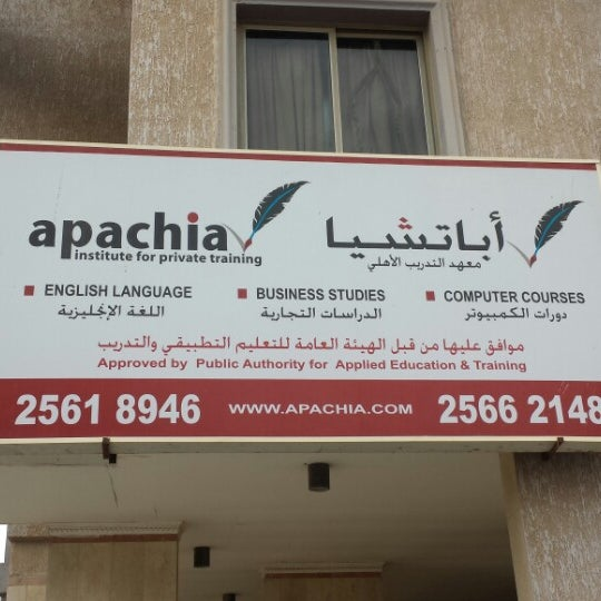 Image result for Apachia Institute, Kuwait
