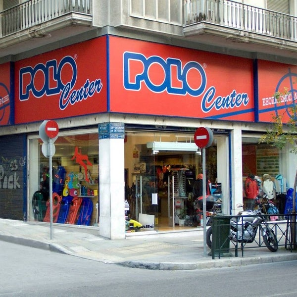 6b182e65b80d Photos at Polo Center   Κέντρο Αθήνα - Outdoor Supply Store in Αθήνα