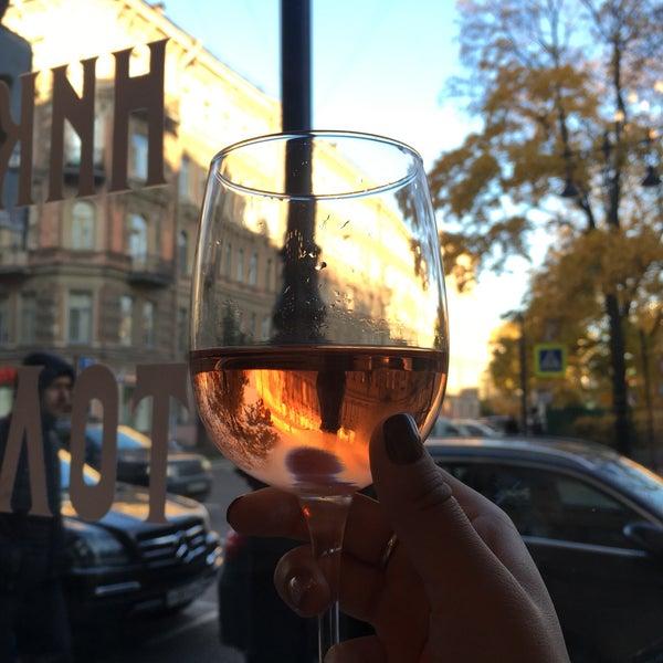 Foto tomada en Veselidze por Lidya M. el 10/21/2017